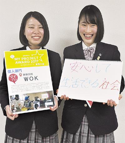 「ダブルオッケー」の秋元さん(右)と根岸さん