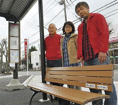 バス停前にベンチ設置