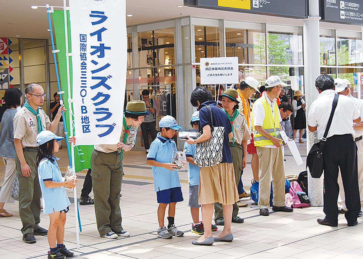 西日本豪雨で募金活動