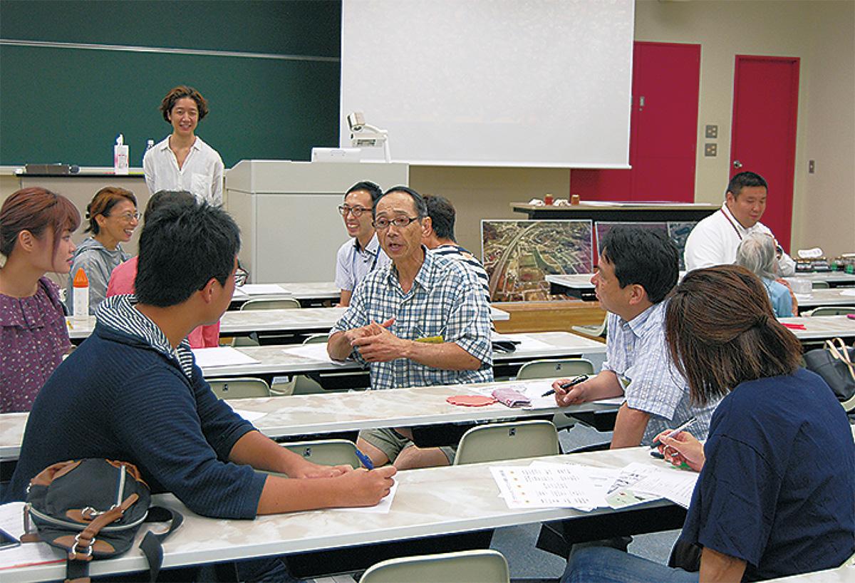 対話型講座で地域繋げる