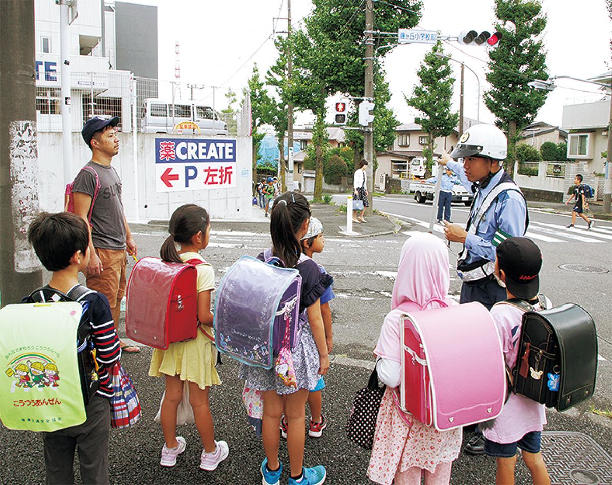 通学児童の安全守る