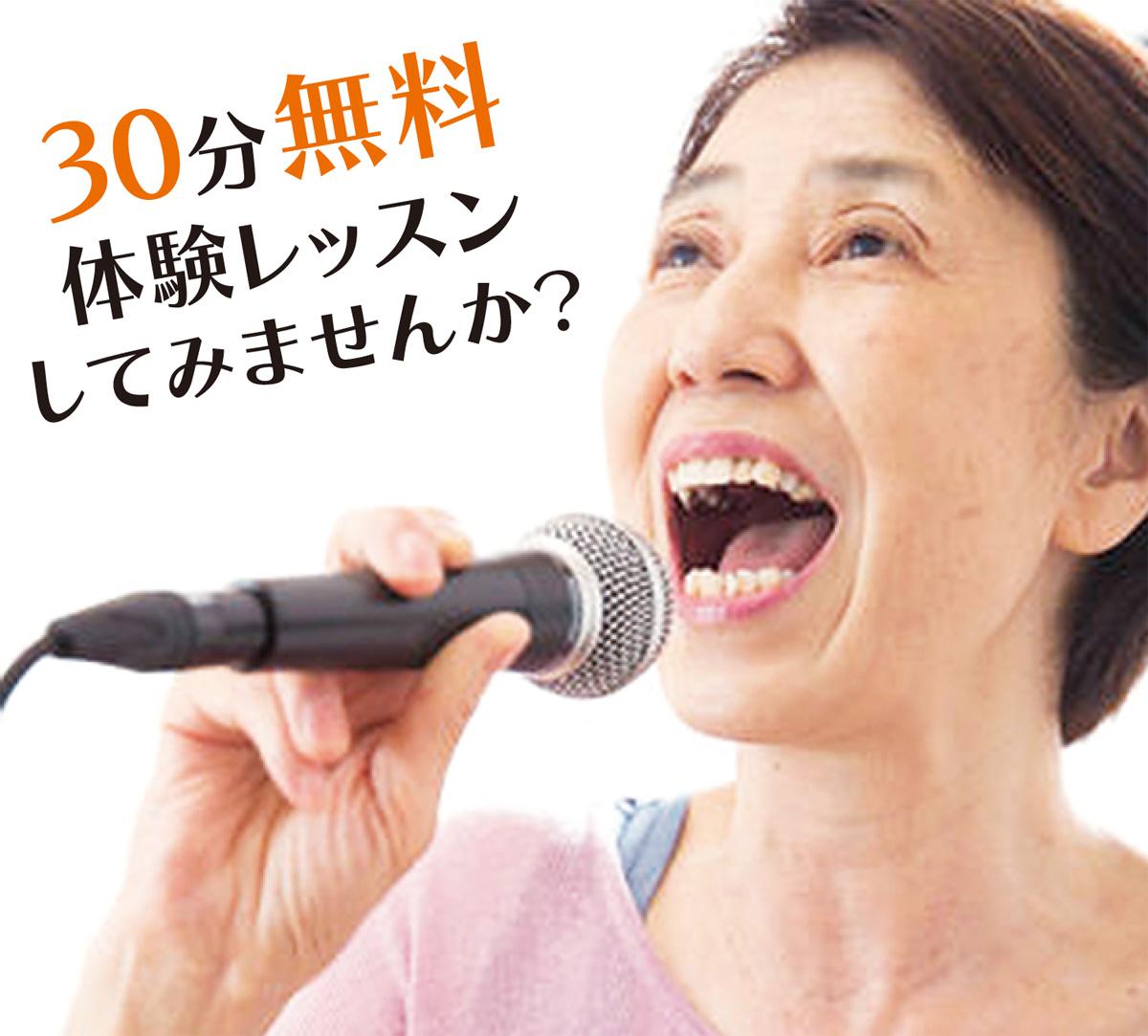 「歌うこと、諦めないで」