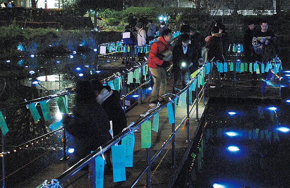 「光る池」に願いを