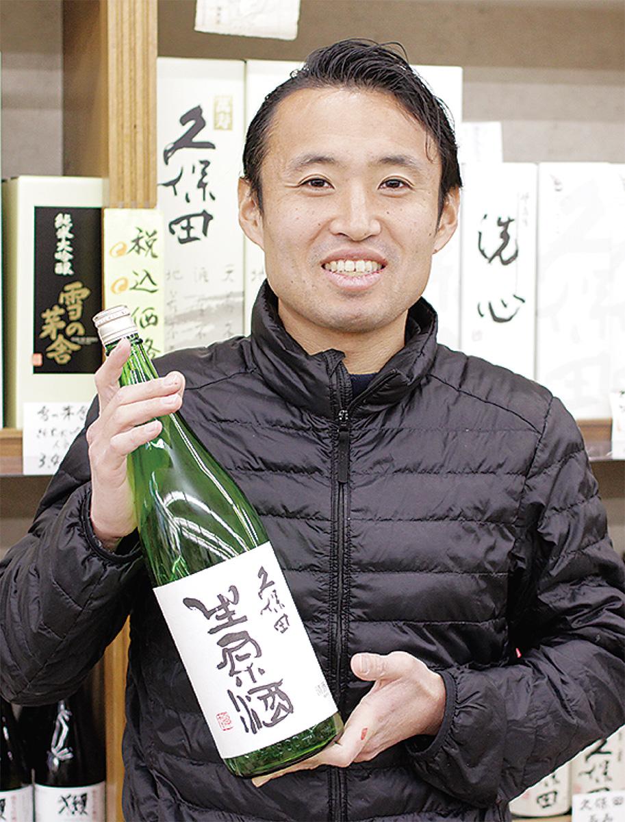 「久保田」の生原酒 限定販売