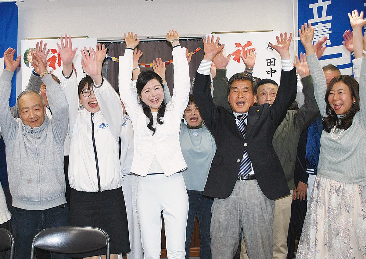 新人田中氏、市議選トップ