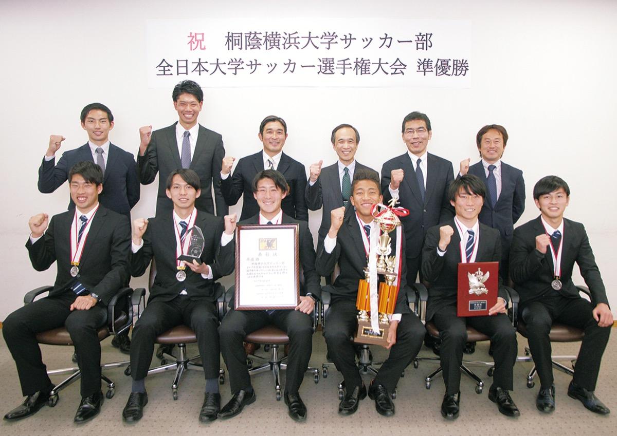 インカレ準優勝を報告 桐蔭横浜大サッカー部 | 青葉区 | タウンニュース
