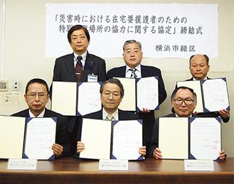 今回締結をした3施設の代表者(下段)と津田区長(上段中)などの区職員ら