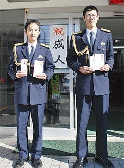 記念品を手にする武田巡査(左)と丸山巡査