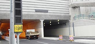 開通1年を迎えた白鴨トンネル