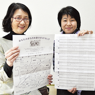 「子どもの一時預かりや在宅介護など、サービスに合わせて団体を紹介しています」と友澤ゆみ子さん(左)、三浦紀子さん(右)