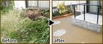 うっそうとした庭がすっきりの「エコ施工」