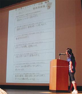 スクリーンを通して発表する代表者