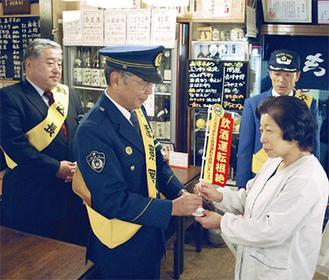 飲酒運転根絶旗を手渡す遠藤署長(左から2人目)