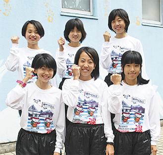 写真上は、田奈中駅伝チーム。下は緑が丘中女子チーム