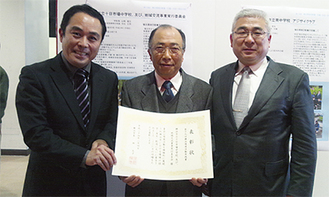 写真右が山崎校長、中央は新治市民の森愛護会の大川浩司副会長と、永松正則教諭