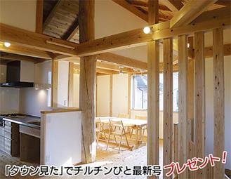会場の下川井モデルハウス。柱梁が見えるので、地震に強い頑丈な構造もチェックできる