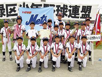 春季大会初優勝を果たしたいぶき野メッツナイン
