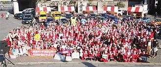 昨年は約500人の「サンタ」が参加