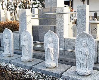 同寺の「永代石仏墓 やすらぎ」