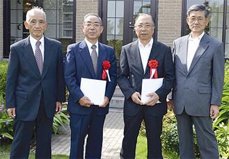 左から同守る会の今野修さん、横路会長、同愛護会の大川会長、山本憲治さん
