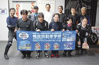 大会を戦った神奈川県勢