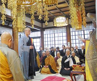 祝辞を受ける佐藤住職(左から2人目)
