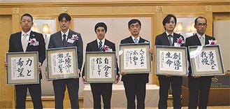 白井選手(右から4番目)を中心に神奈川を盛り上げた個人、団体