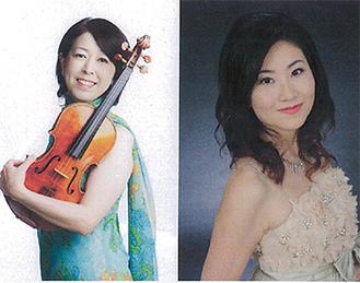 ヴァイオリンの所素子さん(左)とピアノの寺田まりさん(右)