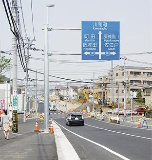 川和駅方面への通行が可能に