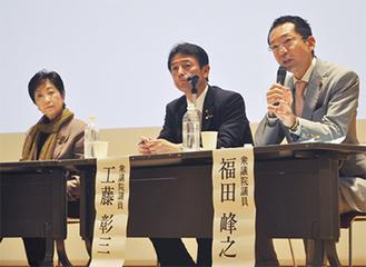 会場からの質問に答える福田氏(右)