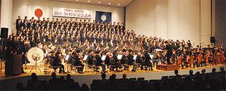 生徒や保護者、卒業生ら関係者で構成する「第九の会」管弦楽団・合唱団が、祝賀演奏を披露