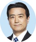 江田 憲司 氏