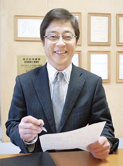 「中古物件購入の不安を解消したい」と古澤社長