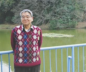 竹山池を見守る町田会長