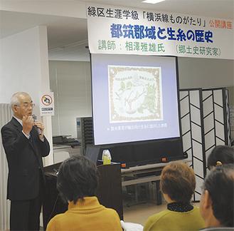 各地域の特性と養蚕の歩みを解説する相澤氏