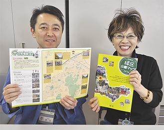 マップを手にする土木事務所の清水さん(左)と桶田さん(右)