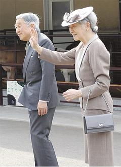 入園者に笑顔を向けられる両陛下
