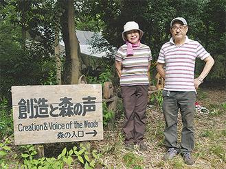 会場の入り口に立つ主催者の石山さん(右)と猪野さん