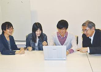 準備に奔走する(右から)太田教授、山岡さん、上岡さん、砂原さん