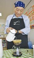 「福祉の場に美味い珈琲を」