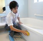 「風呂カビ、水垢もお任せを」
