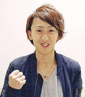 優勝目指すと拳を握る野村さん