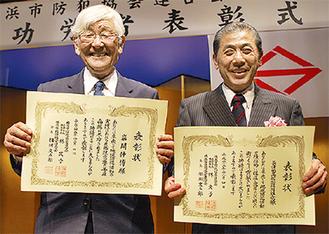 表彰状を手に笑顔の中山理事長(右)と岩間さん