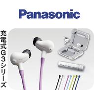 横浜駅西口『パナソニック補聴器』