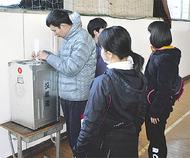 生徒会選挙で模擬投票