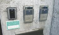 門扉に電子カード導入へ