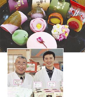 多彩な和菓子(上)と笑顔の島田親子