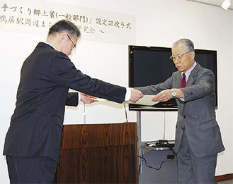 大野部長(左)から認定証を受け取る狩野相談役