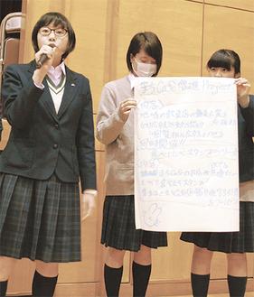 堂々と意見を発表する生徒ら