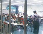 「理科教室」の様子